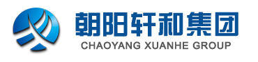亚博在线轩和房地产开发有限公司